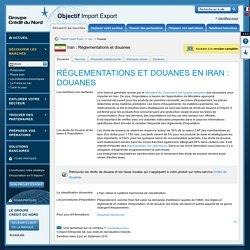 Réglementations et douanes en Iran : Douanes