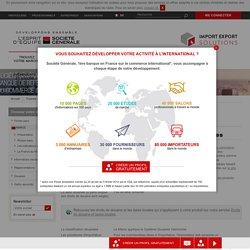 Réglementations et douanes au Maroc : Douanes