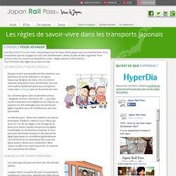 Les règles de l'étiquette dans les trains japonais - Votre Japan Rail Pass