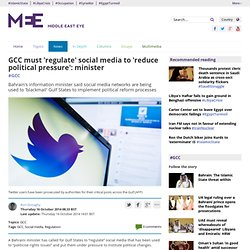 GCC must 'regulate' social media to 'reduce political pressure': minister