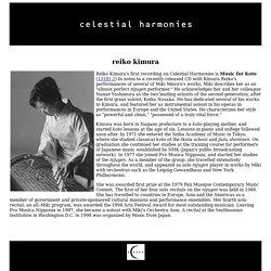 Reiko Kimura Biography