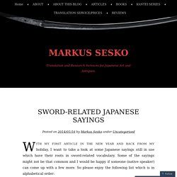 Sword-related Japanese Sayings