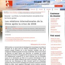 Les relations internationales de la Chine après la crise de 2008