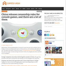 China releases censorship rules for console games, and there are a lot of them