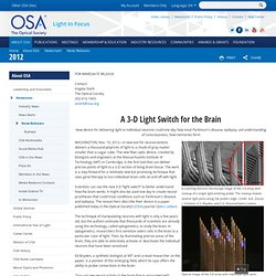 The Optical Society - Optics and Photonics News & Policy – The Optical Society of America (OSA)