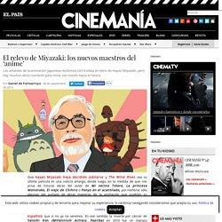 El relevo de Miyazaki: los nuevos maestros del 'anime'