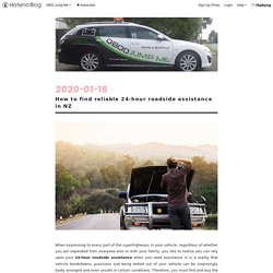 How to find reliable 24-hour roadside assistance in NZ - 0800 Jump Me