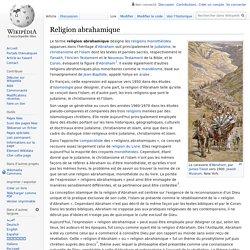Religion abrahamique