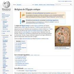 Religion de l'Égypte antique
