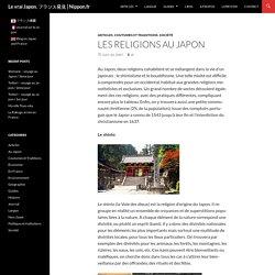 Les religions au Japon