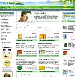 Herbal Remedies Mens Health Herbal Alternative Medicine Chinese Herbal Medicine