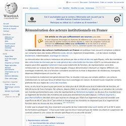 Rémunération des acteurs institutionnels en France