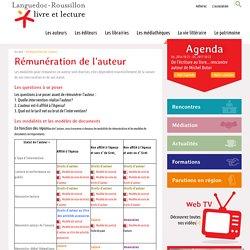 Rémunération de l'auteur, Languedoc-Roussillon livre et lecture