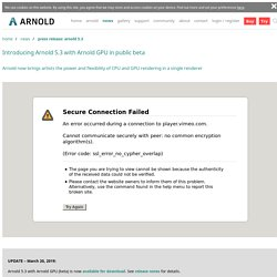 press release: Arnold 5.3