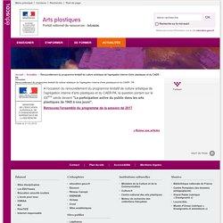 Renouvellement du programme limitatif de culture artistique de l'agrégation interne d'arts plastiques et du CAER - PA -Arts plastiques-Éduscol