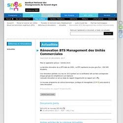 Rénovation BTS Management des Unités Commerciales