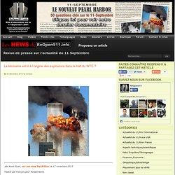 Le kérosène est-il à l'origine des explosions dans le hall du WTC ?