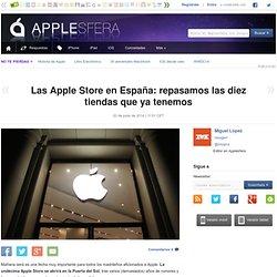 Las Apple Store en España: repasamos las diez tiendas que ya tenemos