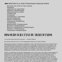 1554 : répertoire de la scène typographique française vivante