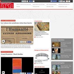Vidéo: Un album de portraits royaux : le Livre d'heures de Catherine de Médicis - Connaissancedesarts.com