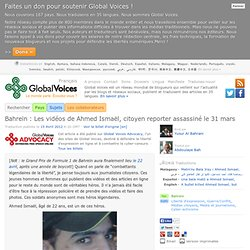Bahreïn : Les vidéos de Ahmed Ismaël, citoyen reporter assassiné le 31 mars