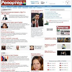 Republika - Bulgarian News Network