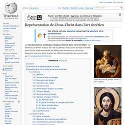 Représentation de Jésus-Christ dans l'art chrétien