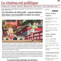 Les héroïnes de Miyazaki : représentation physique, personnalité et mise en scène