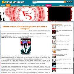 Reprise de Neon Genesis Evangelion en avril dans le Young Ace
