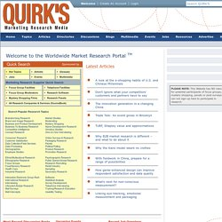 Quirks-Find Market Research Companies, Facilities, Jobs, Articles etc.