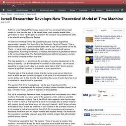 Israeli Researcher Develops New Theoretical Model of Time Machine
