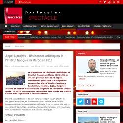 Appel à projets – Résidences artistiques de l'Institut français du Maroc en 2018