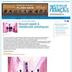 Nouvel appel à résidences artistiques - Institut Français de Marrakech