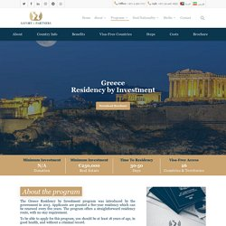 Greece Residency by Investment Program