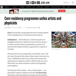Cern residency programme unites artists and physicists