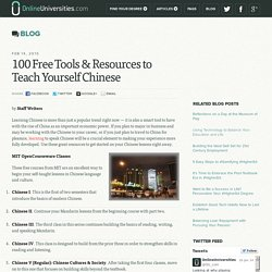 100 Free Tools & Resources to Teach Yourself Chinese