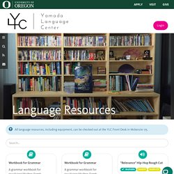 Yamada Language Center