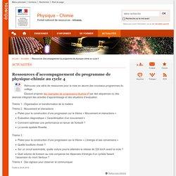 Ressources d'accompagnement du programme de physique-chimie au cycle 4-Physique-Chimie-Éduscol
