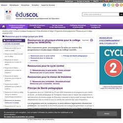 Ressources pour le collège (jusque juin 2016) - Ressources en physique chimie pour le collège