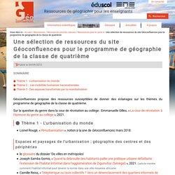 Une sélection de ressources du site Géoconfluences pour le programme de Géographie de la classe de quatrième