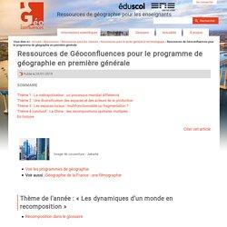 Ressources de Géoconfluences pour le programme de géographie en première générale
