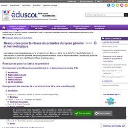 Ressources pour la classe de première (Eduscol)