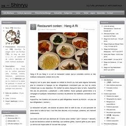 Hang A Li (restaurant coréen) 75002 **