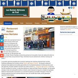 kotteri ramen naritake, restaurant Japonais, Paris, France (horaires, prix, description et avis)