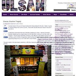Ulsan's Restaurant Guide » Gracias, Brazilian Tragedy