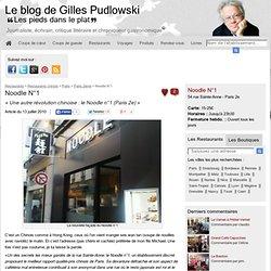 Noodle N°1, restaurant chinois Paris 2e - Une autre révolution chinoise : le Noodle n°1 (restaurant Paris 2e)
