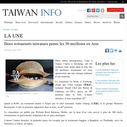 Deux restaurants taiwanais parmi les 50 meilleurs en Asie - Taiwan Info
