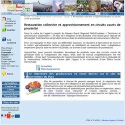 PAYS DE L ALBIGEOIS ET DES BASTIDES - Restauration collective et approvisionnement en circuits courts de proximité