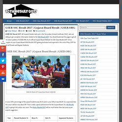 GSEB.ORG ~ SSC Result 2017 - SSC Class Result 2017 - SSC Board Result