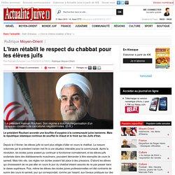 L'Iran rétablit le respect du chabbat pour les élèves juifs